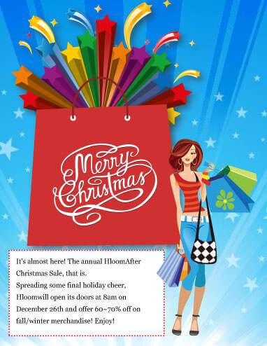 Exploding Shopping bag christmas flyer template