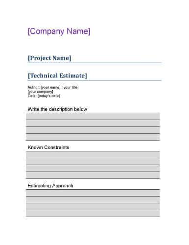 Tehnical Project estimate